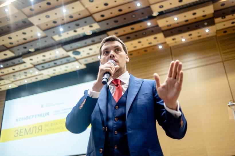 Землю зможуть купити лише громадяни України та українські компанії, –…