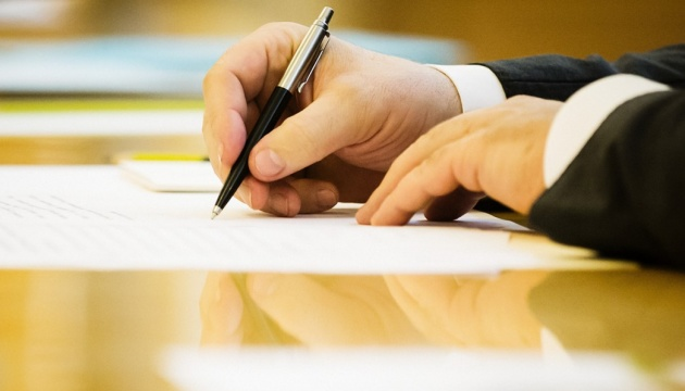 ВРУ підтримала законопроєкт, спрямований на боротьбу із рейдерством