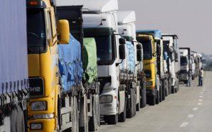 Мінінфраструктури щодо оформлення та видачі дозволів Республіки Польща на завантажені…