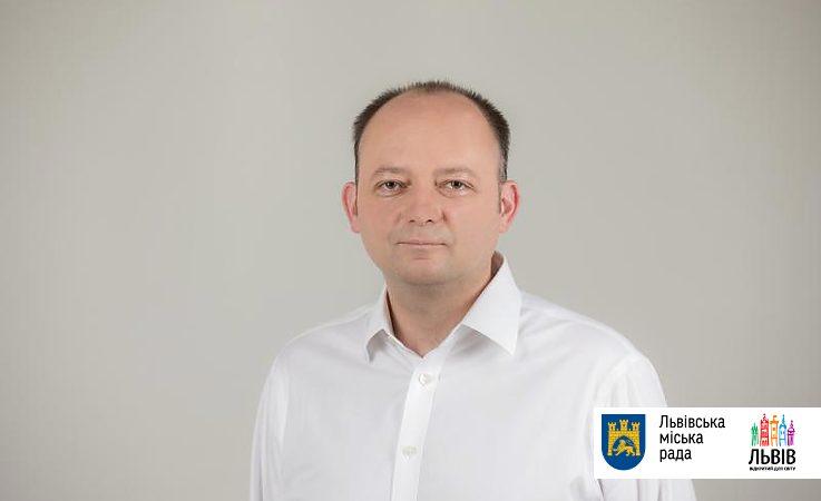 Любомира Зубача призначено заступником міського голови Львова з питань містобудування