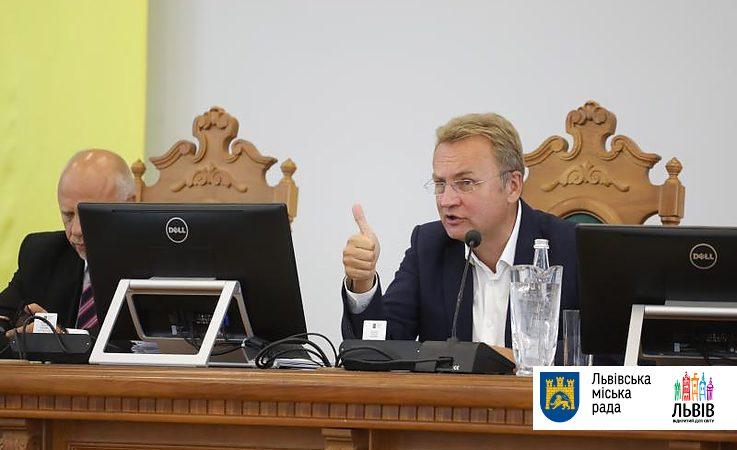 Мер Львова запропонував у наступній каденції зменшити кількість депутатів міськради…