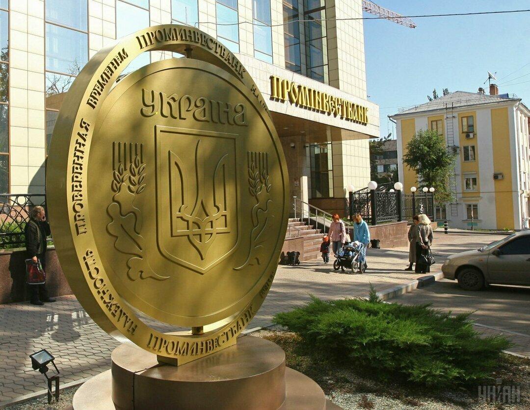 Верховний суд дозволив фірмі Коломойського продати Промінвестбанк