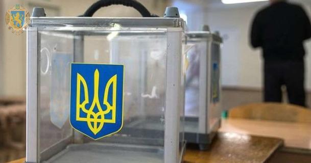 У грудні у трьох районах Львівщини відбудуться місцеві вибори