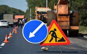 Прем'єр назвав 5 найгірших доріг в Україні, з яких і…