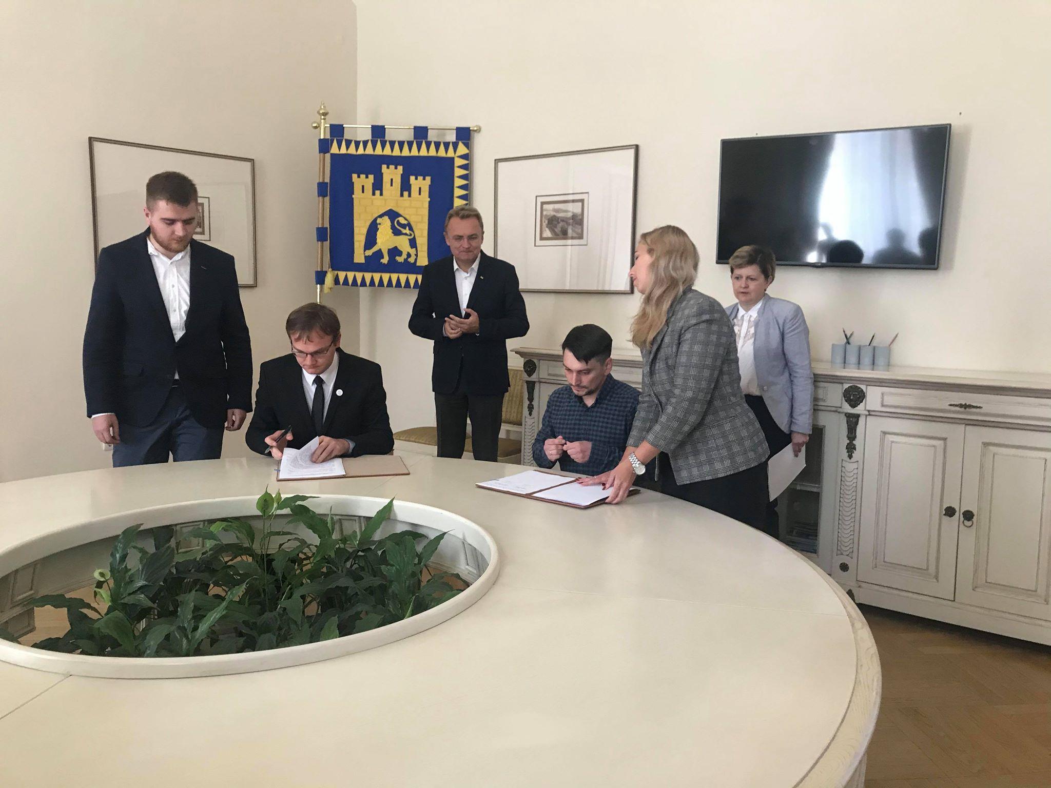 Львів долучився до Ініціативи із прозорості інфраструктур