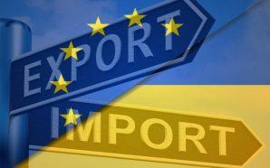 """Україна виконала своє домашнє завдання для """"промислового безвізу"""", – Олексій…"""