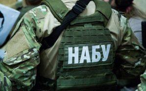 НАБУ провела обшук у екснардепів у справі про постачання техніки…