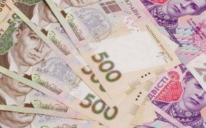 Погоджено 86% поданих до Мінфіну паспортів бюджетних програм