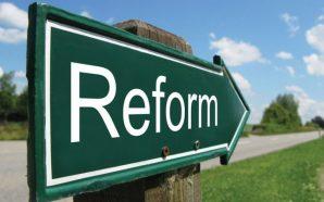 Реформа освіти, медицини та соцзахисту, – які зміни передбаченні в…