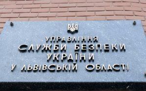 На Львівщині викрили незаконне виготовлення горілки
