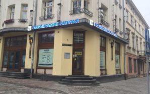 Банк Український капітал змінив структуру власності
