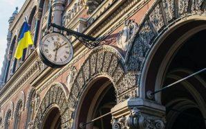В НБУ пояснили, як коронавірус вплине на економіку України