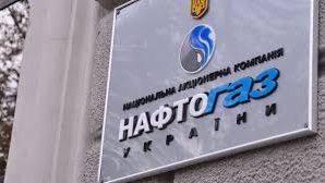У Нафтогазі відреагували на заяву Путіна про завищений тариф на…