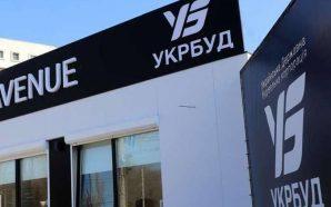 Гендиректора Укрбуд Майбороду відпустили під заставу