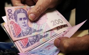 Виплату пенсій на окупованих територіях відновлять