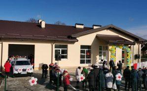 На Пустомитівщині відкрили амбулаторію загальної практики сімейної медицини