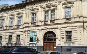 Охорона Львівської національної галереї мистецтв імені Возницького обійдеться у понад…