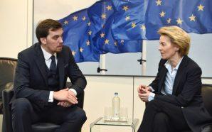 Президент Єврокомісії відзначила швидкий темп реформ в Україні