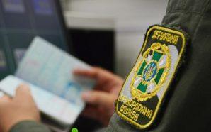 Німеччина передала українським прикордонникам оснащення для центру перевірки документів