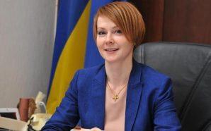 Олена Зеркаль стала радником голови правління Нафтогазу