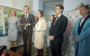 У трьох пологових будинках Львова запустили послугу єМалятко
