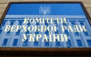 Парламенту рекомендуватимуть розглянути законопроект про зловживання владою
