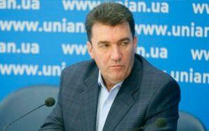 Данілов сумнівається у проведенні виборів в ОРДЛО цієї осені