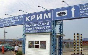 Нафтогаз уточнив розмір збитків через привласнення Росією активів в Криму